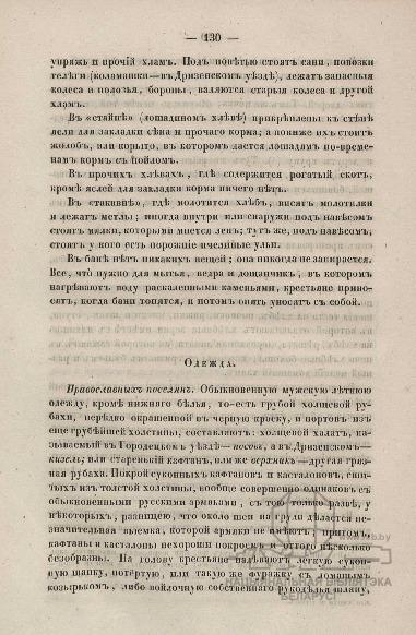v10635_WM.pdf