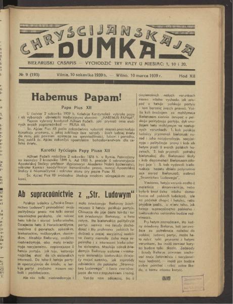 3ok2642_1939_n_9.pdf