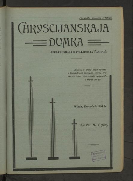 3ok2642_1934_n_9.pdf