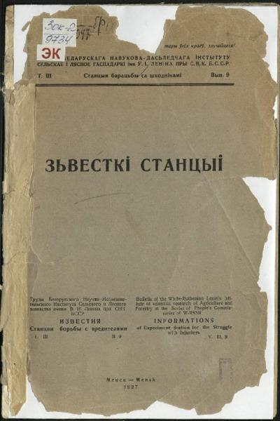 3ok9734_1927_t_3_v_9.pdf