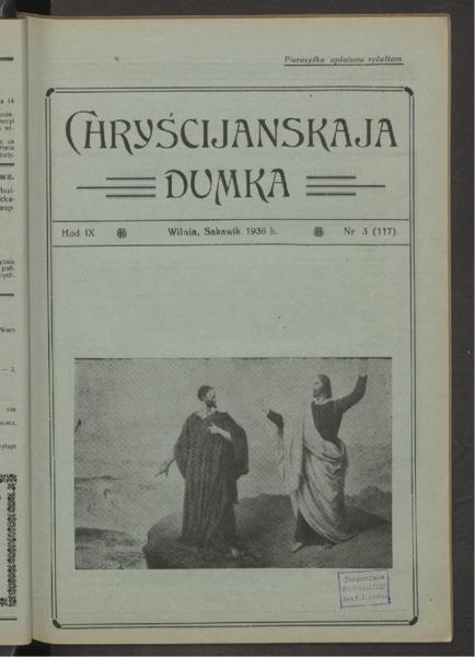 3ok2642_1936_n_3.pdf