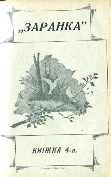 19in2062_1928_n_4.pdf