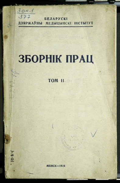 3ok377_1934_t_2.pdf