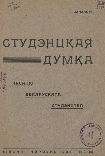 n_1_1935.pdf