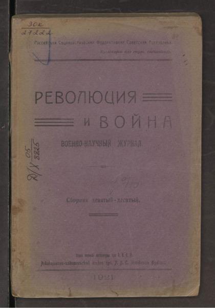 3ok27222_1921_sb_09-10.pdf