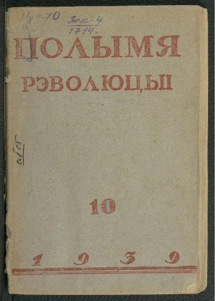 3ok1714_1939_10.pdf
