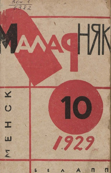 n_10_1929.pdf