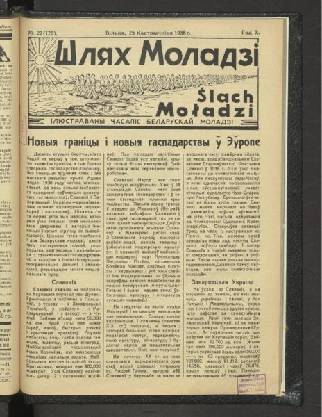 19in2726_1938_n_22.pdf