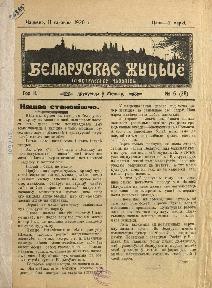 n_6_1920.pdf