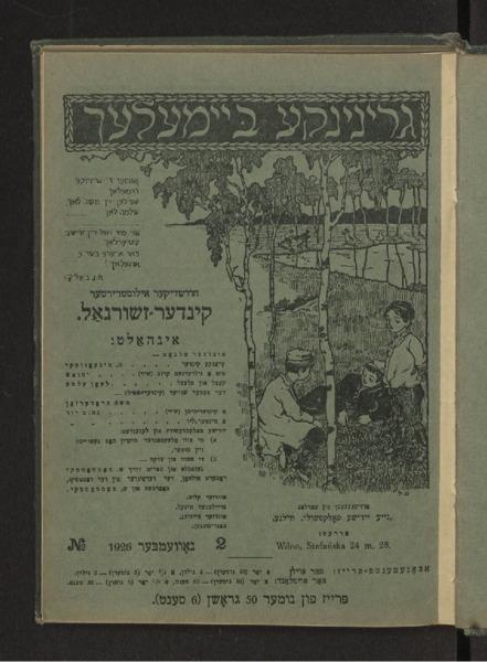 3ok16054_1926_n_2.pdf