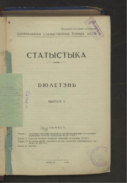 3ok14311_1929_vyp_2.pdf