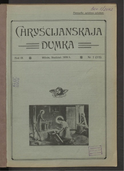 3ok2642_1936_n_1.pdf