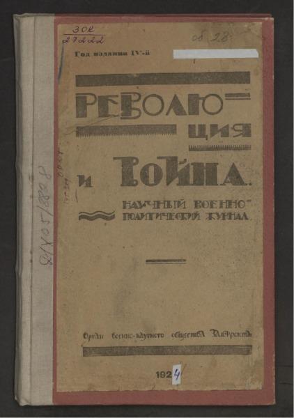 3ok27222_1924_sb_28.pdf