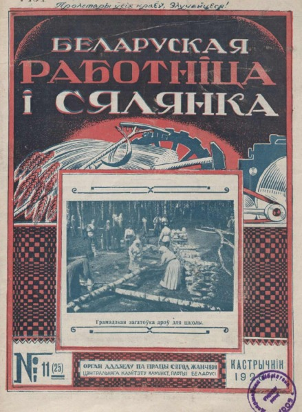 n_11_1926.pdf