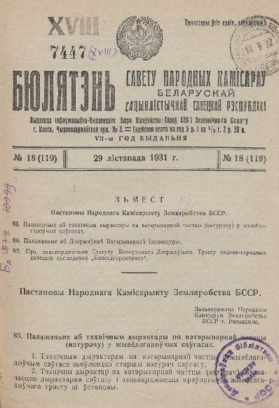 n_18_1931.pdf