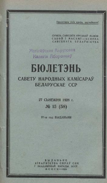 n_15_1928.pdf