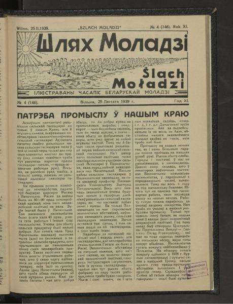 19in2726_1939_n_4.pdf