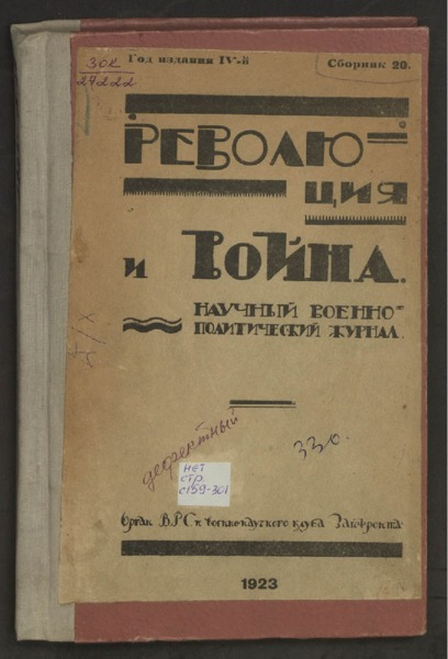 3ok27222_1923_s_20.pdf