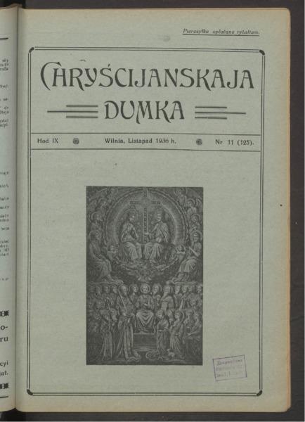 3ok2642_1936_n_11.pdf