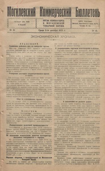 n_19_1925.pdf