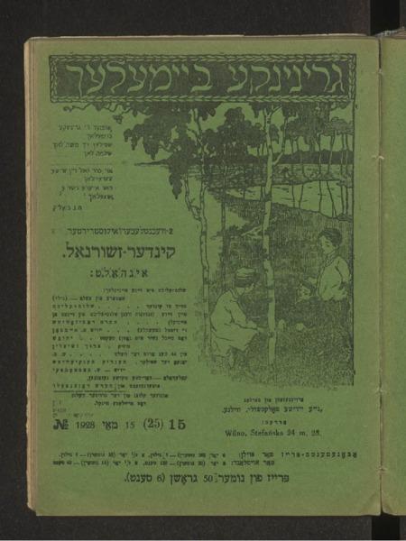 3ok16054_1928_n_15.pdf