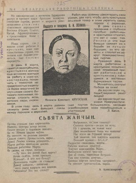 n_4_1925.pdf
