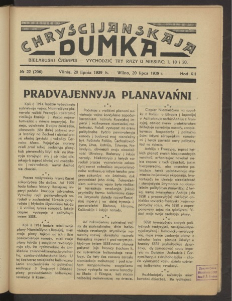 3ok2642_1939_n_22.pdf