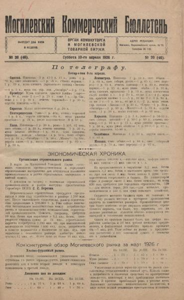 n_20_1926.pdf