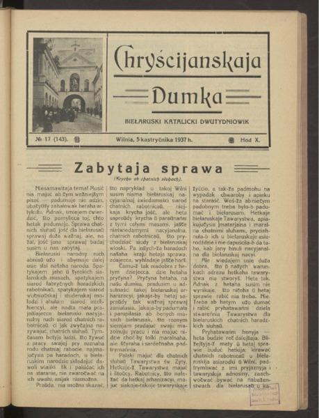 3ok2642_1937_n_17.pdf