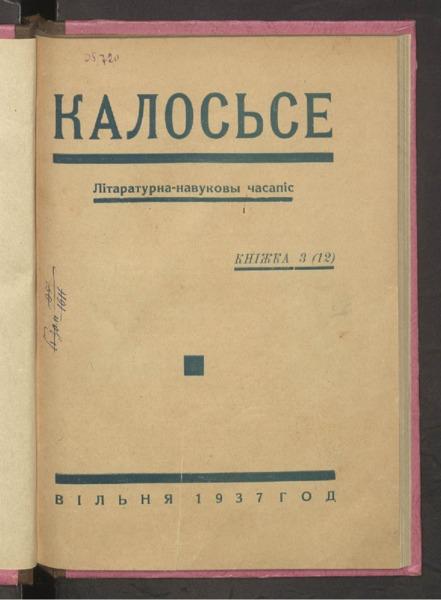 19in2319_1937_kn_3.pdf