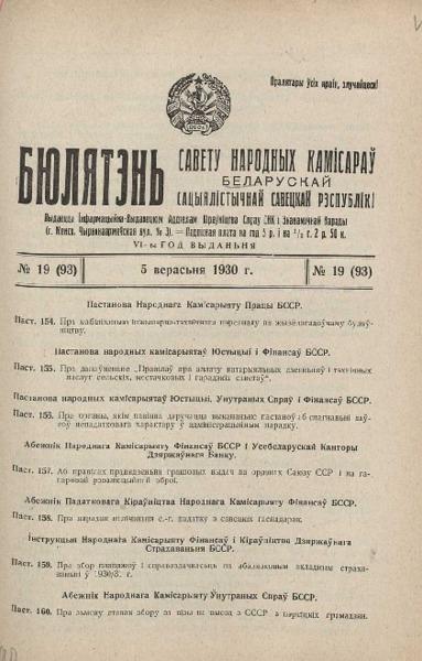 n_19_1930.pdf