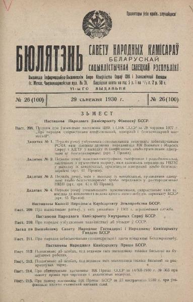 n_26_1930.pdf