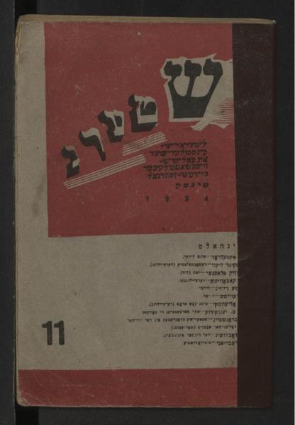 3ok17586_1934_n_11.pdf