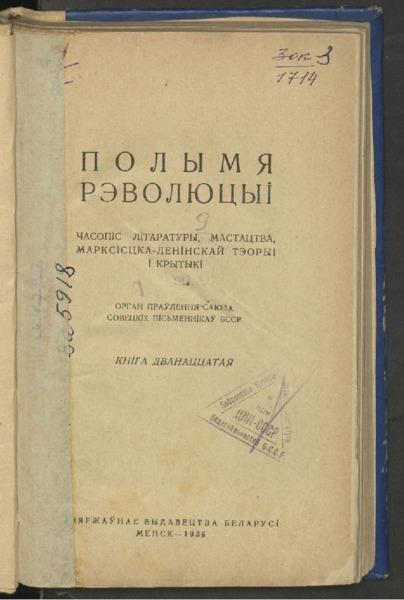 3ok1714_1936_n_12.pdf