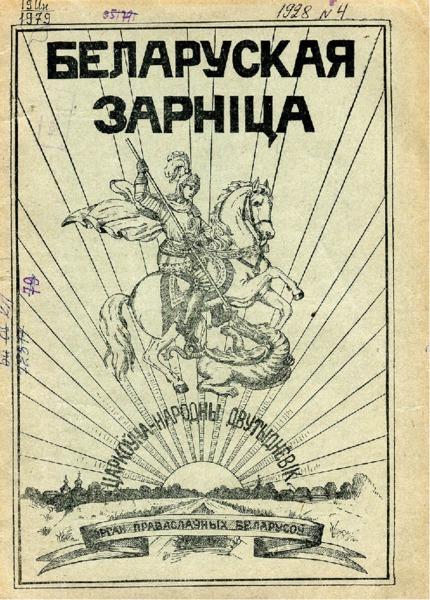 19in1979_n_4_1928.pdf