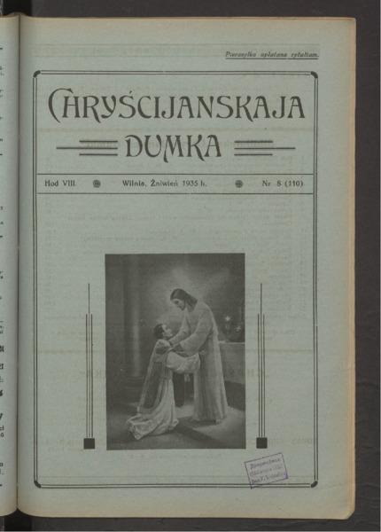 3ok2642_1935_n_8.pdf