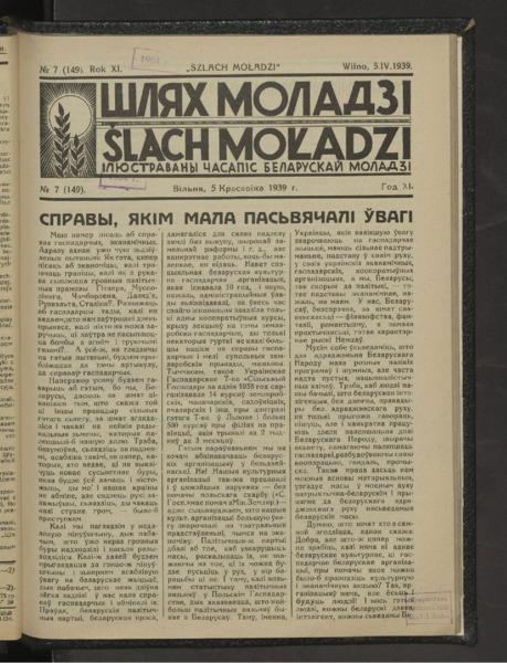 19in2726_1939_n_7.pdf