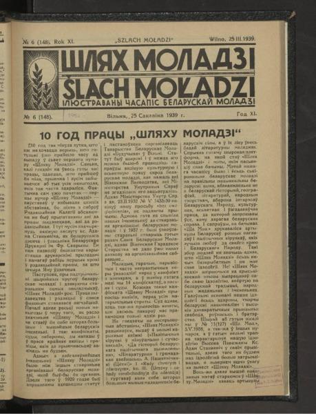 19in2726_1939_n_6.pdf