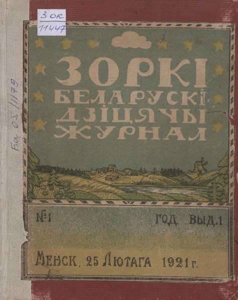 3ok11447_1_1921.pdf
