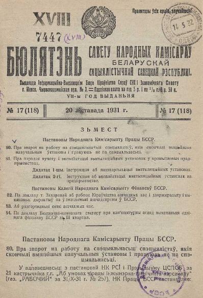 n_17_1931.pdf