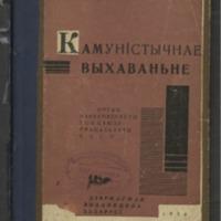 3ok1420 1933_n_1.pdf