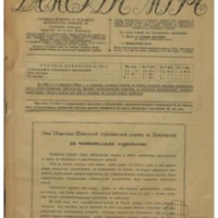 3ok30234_12_1916 дамский мир_WM.pdf