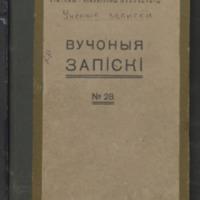 3ok12651_n_28_1936.pdf