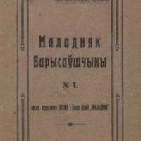 3ok11867_1926_n_1.pdf