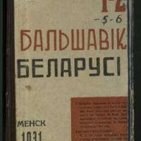 3ok2600_1931_n_1-2.pdf