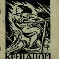 1935_1.pdf