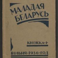 19in3454_1936_n_1.pdf