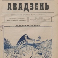 3ok9926_n_1_1924.pdf