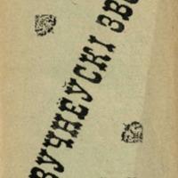 1929_1.pdf
