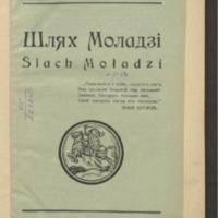19in2726_1936_n_1.pdf